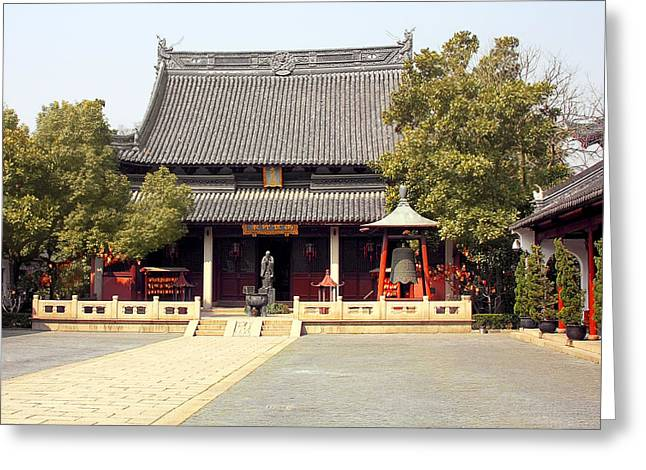 Ritual Greeting Cards - Shanghai Confucius Temple - Wen Miao - Main Temple Building Greeting Card by Christine Till