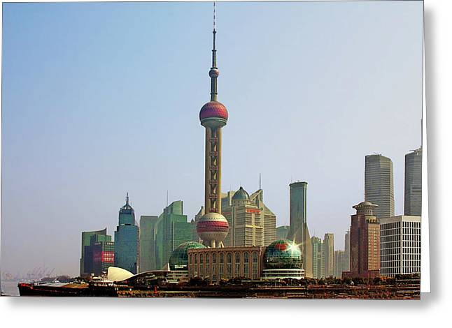 Huangpu River Greeting Cards - Shanghai PUDONG - Today denser than yesterday but less than tomorrow Greeting Card by Christine Till