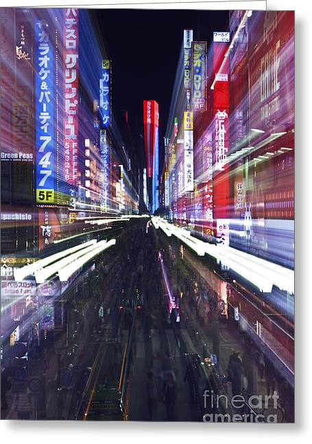 Advertising Office Greeting Cards - Shinjuku District in Tokyo Greeting Card by Rob Tilley
