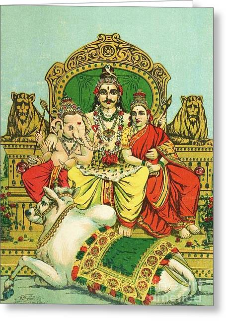 Shiva - Parvati Greeting Card by Pg Reproductions