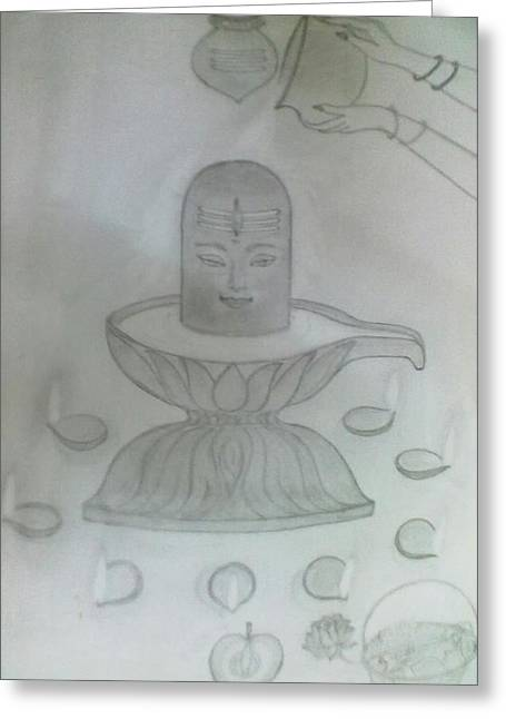 Lingam Greeting Cards - Shiva Greeting Card by Raadhika Raju