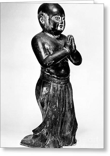 Statue Portrait Photographs Greeting Cards - Shotoku Taishi (574-622) Greeting Card by Granger