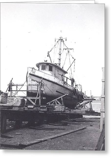 Galveston Greeting Cards - Shrimp Boat Driftwood  Greeting Card by Fred Jinkins