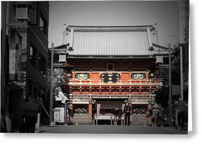 Japan House Greeting Cards - Shrine in Tokyo Greeting Card by Naxart Studio