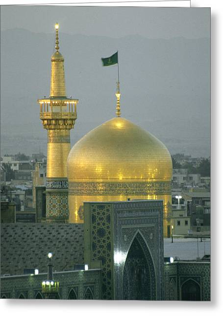 Art Of Building Greeting Cards - Shrine Of Imam Reza,  Eighth Shiite Greeting Card by Martin Gray