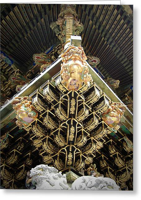 Monastery Greeting Cards - Shrine Roof Detail Greeting Card by Naxart Studio