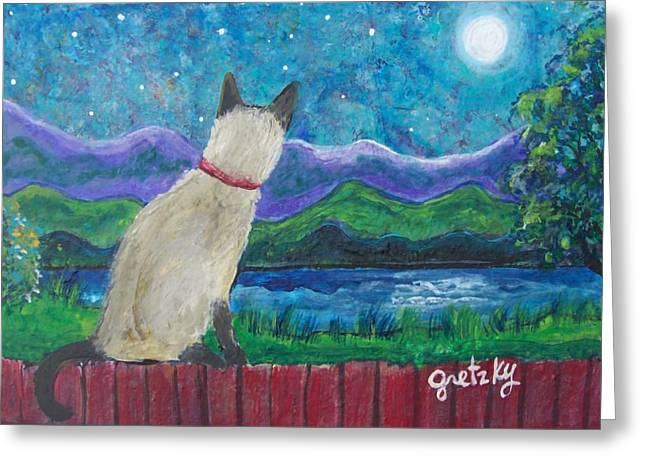 Siamese Cat Print Greeting Cards - Siamese cat in the moonlight Greeting Card by Paintings by Gretzky