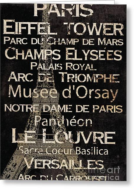 Vintage Eiffel Tower Greeting Cards - Simple Speak Paris Greeting Card by Grace Pullen