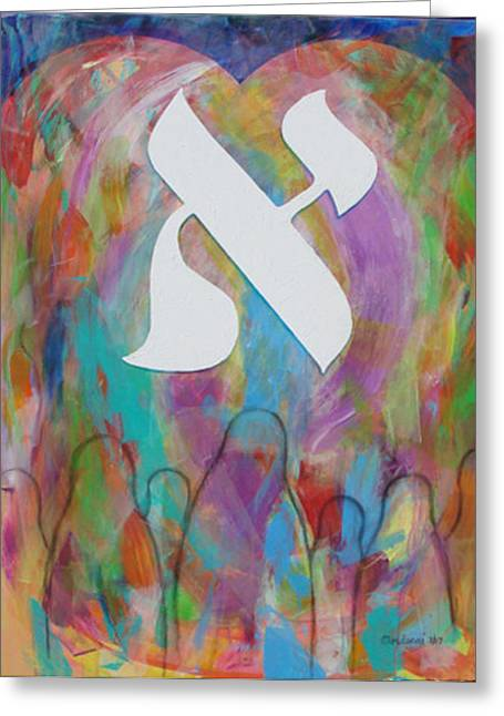 Mordecai Colodner Paintings Greeting Cards - Sinai Greeting Card by Mordecai Colodner