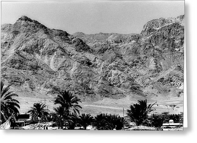 Sinai Mountain Greeting Cards - Sinai mountains Greeting Card by Isaac Silman