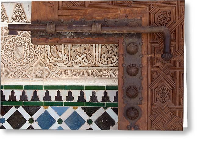 Alhambra Greeting Cards - Slide Bolt Alhambra Greeting Card by David Kleinsasser