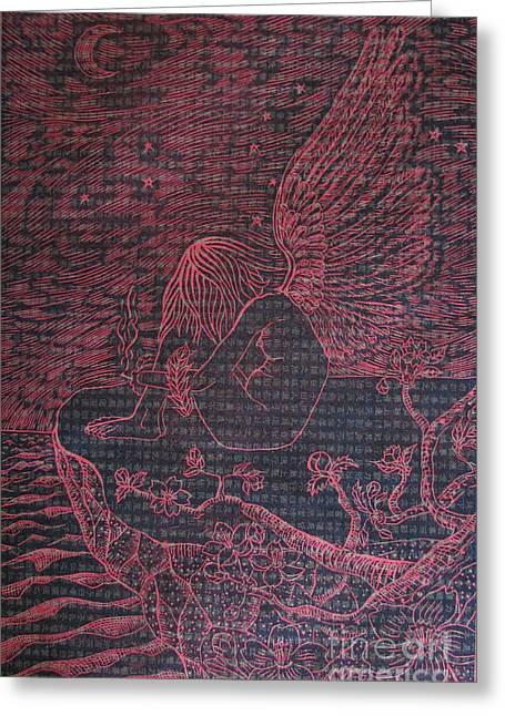 Night Angel Drawings Greeting Cards - Smoking Break Greeting Card by Iglika Milcheva-Godfrey