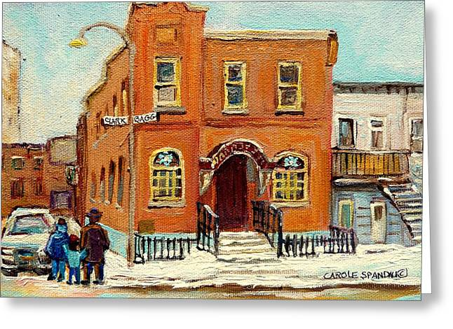 Montreal Streets In Winter Greeting Cards - Solomons Temple Montreal Bagg Street Shul Greeting Card by Carole Spandau