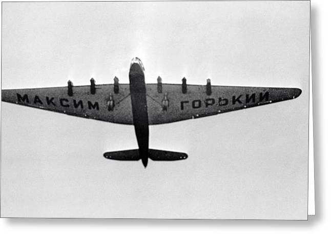 Tupolev Greeting Cards - Soviet maxim Gorky Ant-20, 1934 Greeting Card by Ria Novosti