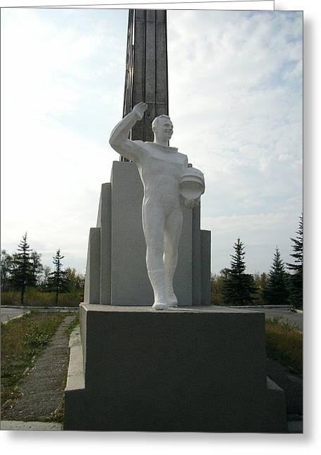 Engels Greeting Cards - Soviet Monument To Gagarins Landing Site Greeting Card by Detlev Van Ravenswaay