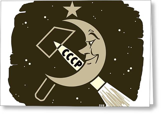 Moon Smiling Greeting Cards - Soviet Moon Exploration, Artwork Greeting Card by Detlev Van Ravenswaay