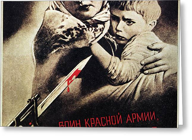 SOVIET POSTER, 1942 Greeting Card by Granger
