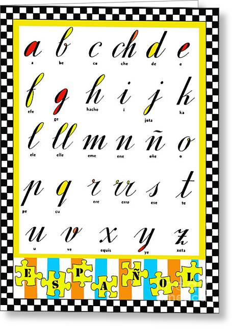 Spanish Alphabet Juvenile Licensing Art Greeting Card by Anahi DeCanio