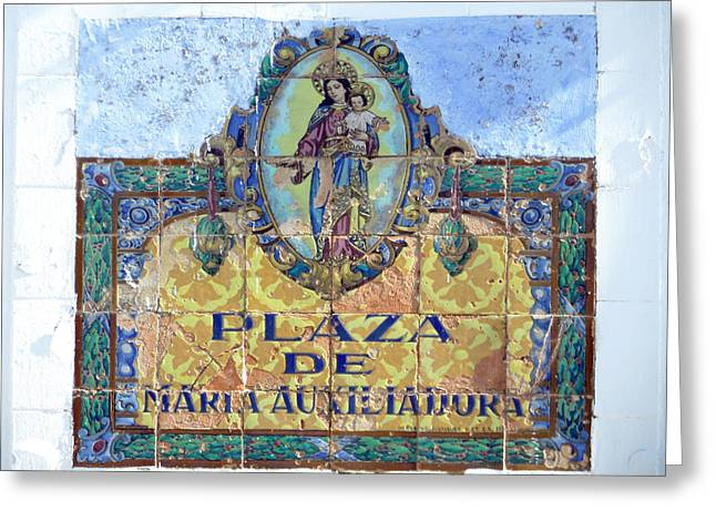 Serrania Greeting Cards - Spanish street sign Greeting Card by Rod Jones