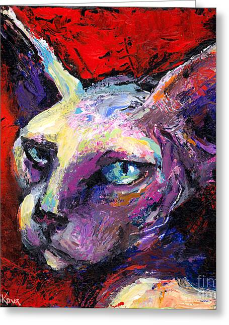 Cat Breeds Portraits Greeting Cards - Sphynx sphinx cat painting  Greeting Card by Svetlana Novikova