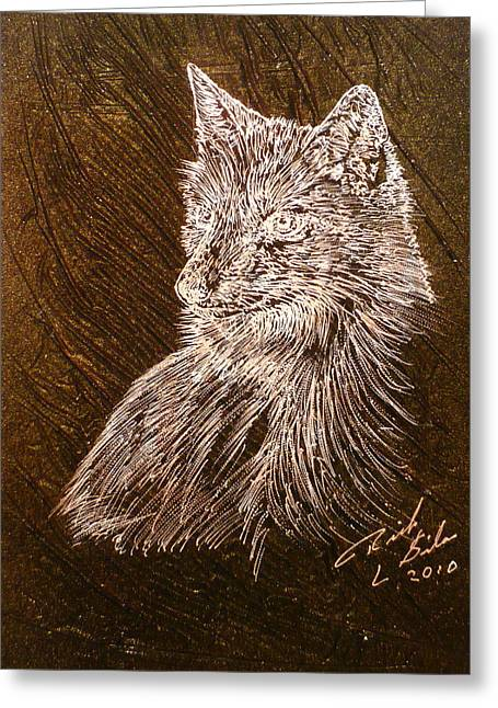 Ghostly Glass Art Greeting Cards - Spirit Fox  Greeting Card by Rick Silas