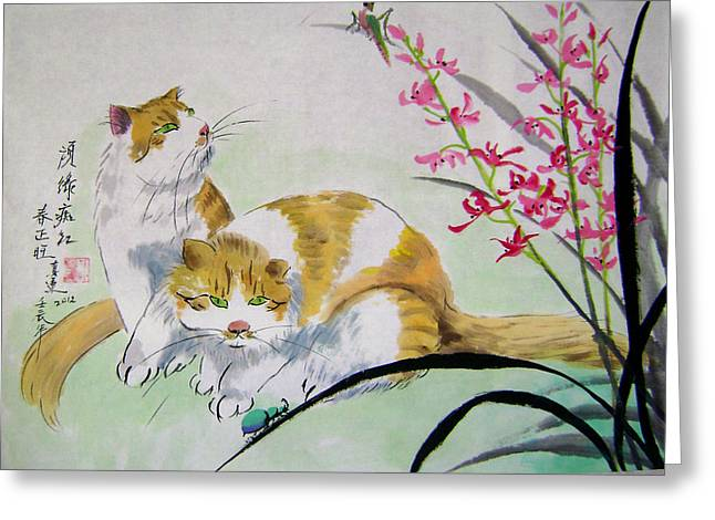 Naivety Greeting Cards - Spring fever Greeting Card by Lian Zhen
