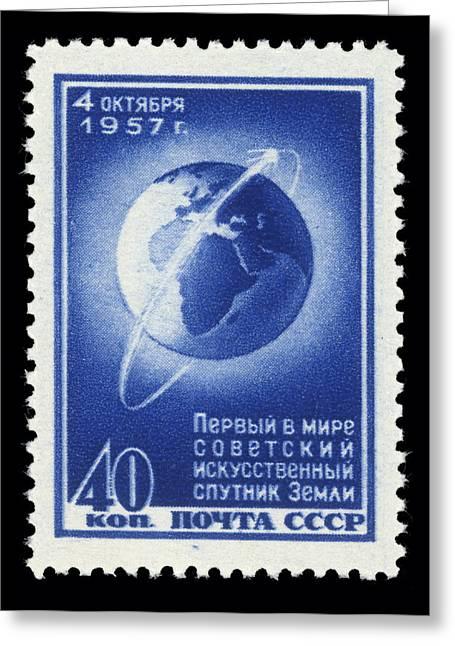 Sputnik Greeting Cards - Sputnik 1 Stamp Greeting Card by Detlev Van Ravenswaay