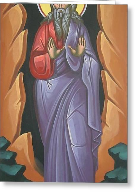 St Abraham Greeting Card by Dimitri Kartsaklis