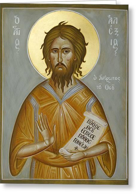 Julia Bridget Hayes Greeting Cards - St Alexios the Man of God Greeting Card by Julia Bridget Hayes