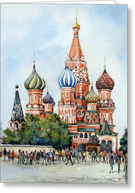St Basils Greeting Cards - St. Basil Cathedral- Moscow -Russia Greeting Card by Natalia Eremeyeva Duarte