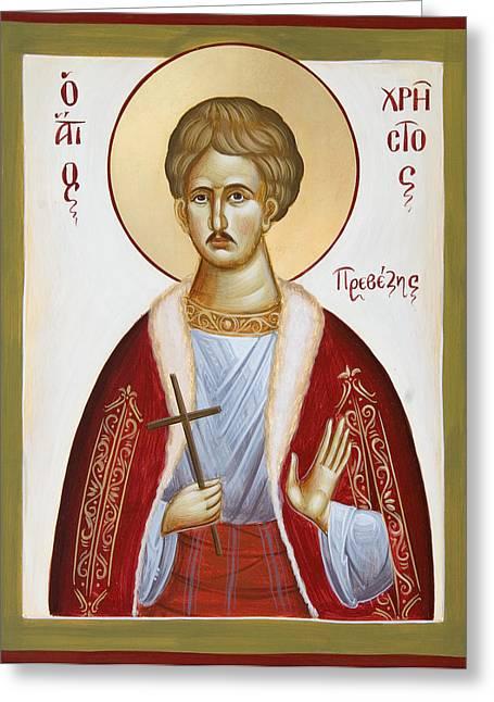 St Chrestos Of Preveza Greeting Cards - St Chrestos of Preveza Greeting Card by Julia Bridget Hayes