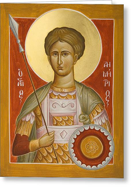 St Demetrios The Myrrhstreamer Greeting Card by Julia Bridget Hayes