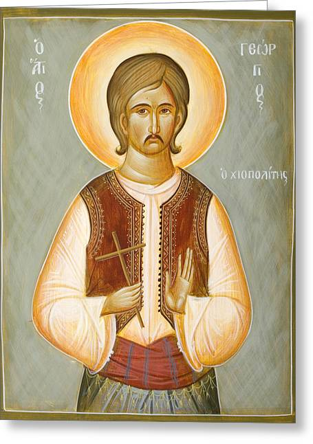 New Martyr Greeting Cards - St George the New Martyr of Chios Greeting Card by Julia Bridget Hayes