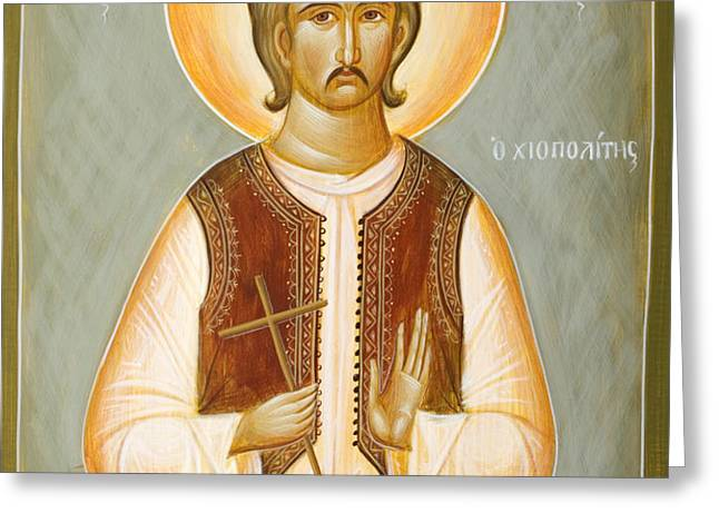 St George the New Martyr of Chios Greeting Card by Julia Bridget Hayes