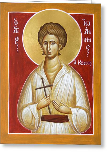 Icon Byzantine Paintings Greeting Cards - St John the Russian Greeting Card by Julia Bridget Hayes