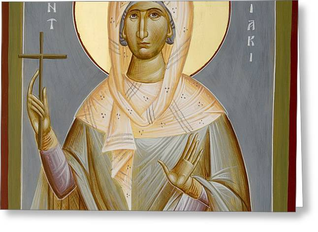 St Kyriaki Greeting Card by Julia Bridget Hayes