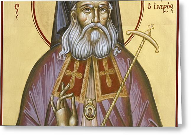 St Luke the Surgeon of Simferopol Greeting Card by Julia Bridget Hayes