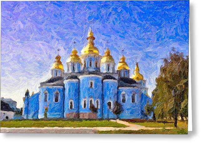 Kyiv Greeting Cards - St Michaels Golden Domed Monastery Greeting Card by Graham Prentice