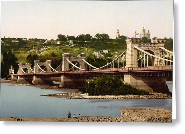 Kyiv Greeting Cards - St Nicholas Bridge in Kiev - Ukraine - ca 1900 Greeting Card by International  Images