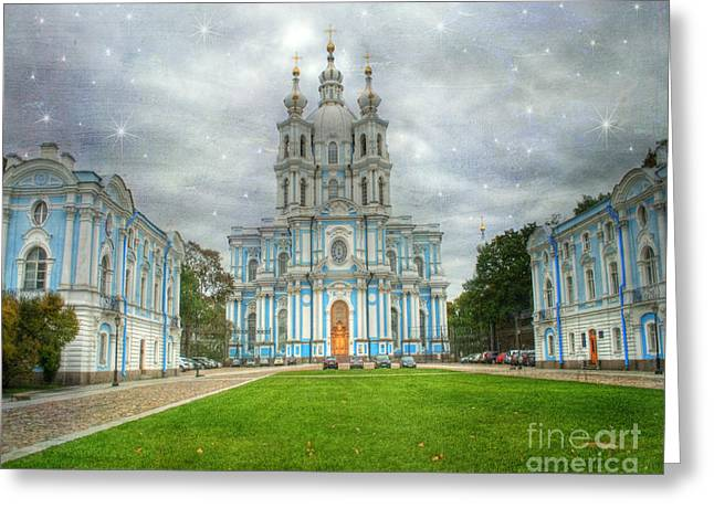 Blue And Green Greeting Cards - Smolny Convent. St. Petersburg. Russia Greeting Card by Juli Scalzi