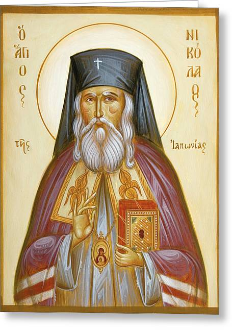 Icon Byzantine Greeting Cards - St Nicholas of Japan Greeting Card by Julia Bridget Hayes