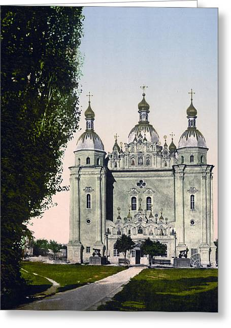 Kyiv Greeting Cards - St Paul and St Peter Cathedrals in Kiev - Ukraine - ca 1900 Greeting Card by International  Images