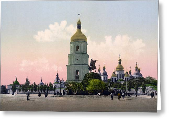 Kyiv Greeting Cards - St Sophia Cathedral in Kiev - Ukraine - ca 1900 Greeting Card by International  Images