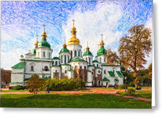 Kyiv Greeting Cards - St Sophias Cathedral Greeting Card by Graham Prentice