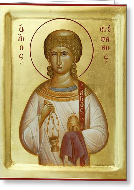 Icon Byzantine Greeting Cards - St Stephen the First Martyr and Deacon Greeting Card by Julia Bridget Hayes