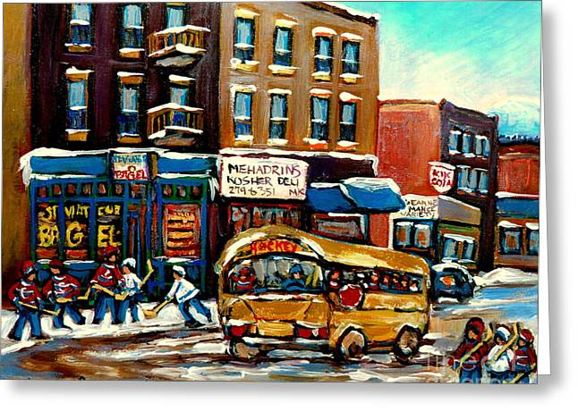 Canadian Heritage Paintings Greeting Cards - St. Viateur Bagel With Hockey Bus  Greeting Card by Carole Spandau
