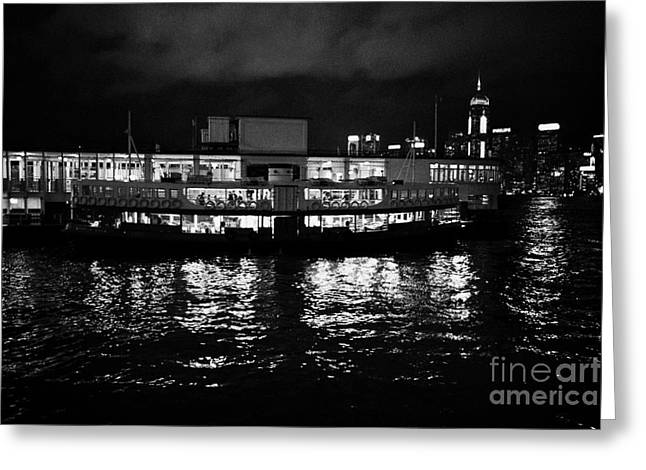 Star Ferry Tsim Sha Tsui Terminal Kowloon Hong Kong Hksar China Greeting Card by Joe Fox