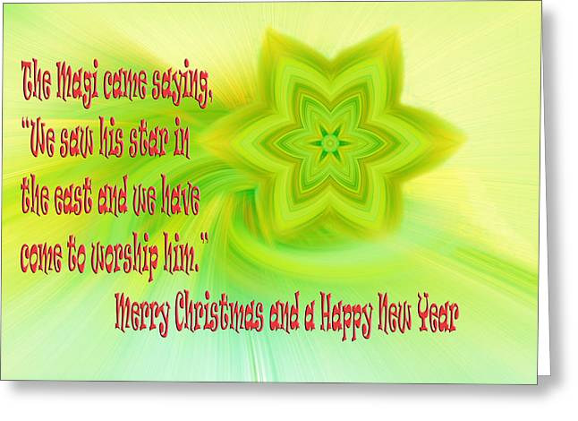 Chrismas Greeting Cards - Star in the East Greeting Card by Linda Phelps