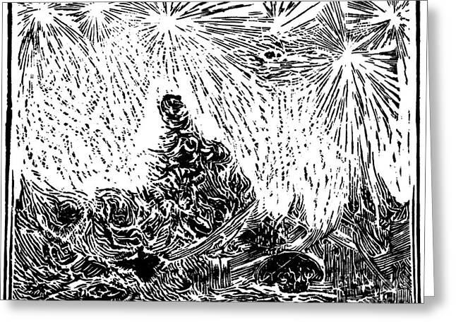 Starry Night Greeting Card by Dariusz Gudowicz