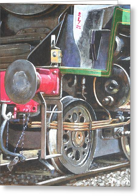 Express Paintings Greeting Cards - Steam Engine Bulleid Merchant Navy Pacific 30005 Study Greeting Card by Martin Davey